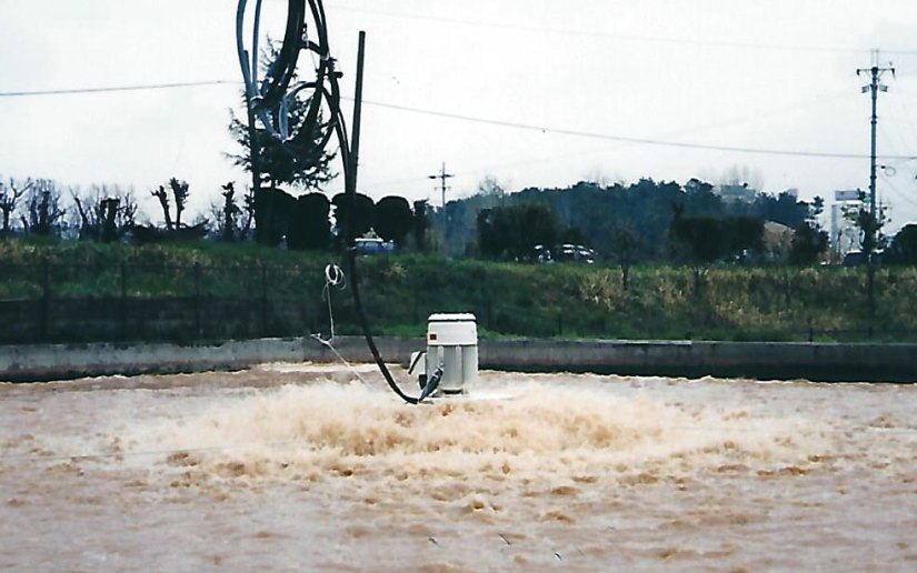 Aerator in operation