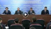 пресс-конференции о рациональном использовании ресурсов Казахстана