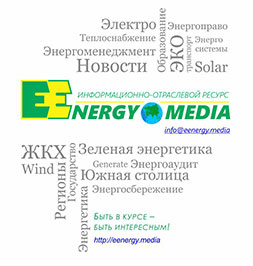 modul eenergy.media