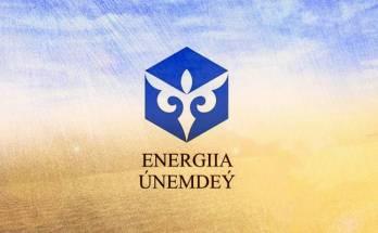 Энергосбережение Казахстан