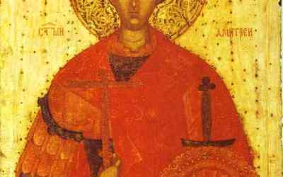 October 26, 2016 Holy and Glorious Great-Martyr Demetrius; Commemoration of the Great and Terrible Earthquake at Constantinople in 741