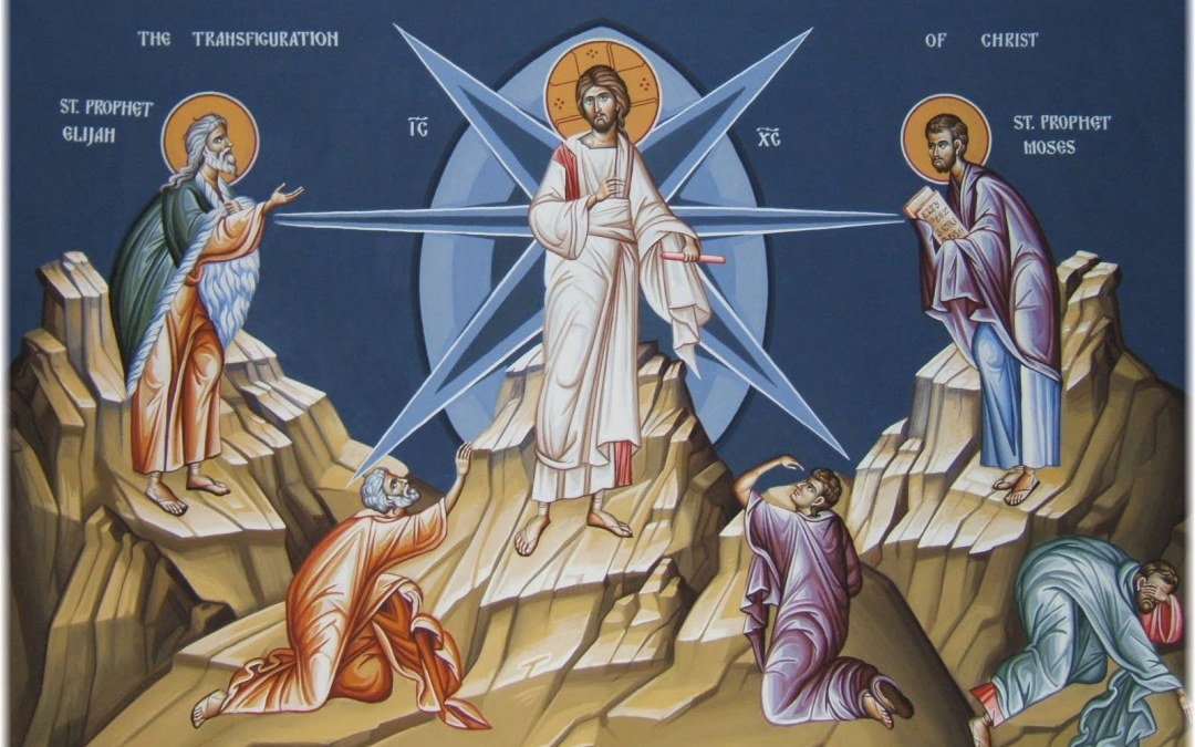 August 13, 2017 Tenth Sunday after Pentecost; Octoechos Tone 1; Leave-taking of the Feast of the Holy Transfiguration; Venerable Father Maximus the Confessor (662)
