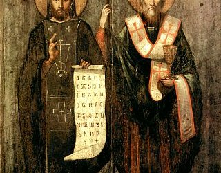 February 17; Repose of Our Venerable Father Constantine the Philosopher, in the Monastic Life, Cyril, Teacher of the Slavs (869); First Saturday of the Great Fast