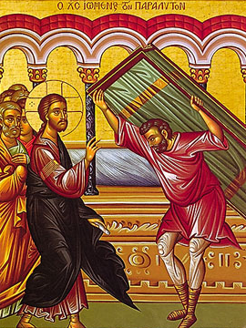 May 7, 2017 Fourth Sunday of Pascha: Sunday of the Paralytic; Commemoration of the Appearance of the Sign of the Precious Cross over Jerusalem at the Third Hour of the Day during the Reign of Constantine (351); the Holy Martyr Acacius (286-305)
