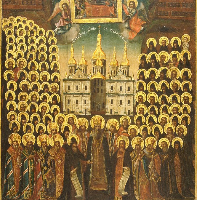 July 2, 2017 Fourth Sunday after Pentecost: Sunday of All Saints of Rus'-Ukraine, Tone 3