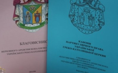 Particular Law Now Available in Ukrainian and English