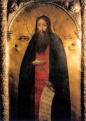 May 3, 2017 The Repose of our Venerable Father Theodosius, Hegumen of the Monastery of the Caves at Kyiv and Organizer of the Cenoebitic (Common) Life in Rus' (1074)