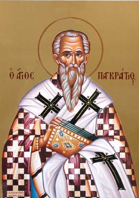 July 9, 2017 Fifth Sunday after Pentecost; Octoechos Tone 4; Holy Priest-Martyr Pancratius, Bishop of Tauromenia (1st-2nd c.)