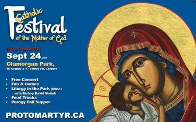 Invitation to the Catholic Festival of the Mother of God on September 24th, 2017 at Glamorgan park in Calgary.