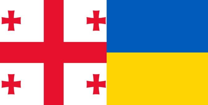 The Ukraine Crisis: Repercussions on Georgia