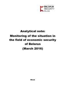 thumbnail of 2016-04 Belarus Economic Security Mar2016 BSB-PB-ENG
