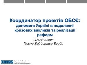 thumbnail of 2016-04 OSCE Project Co-ordinator Ukraine Priorities-2016 CP-UKR