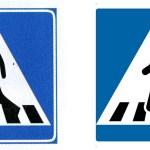 Soomes võetakse kasutusele sooneutraalsed ülekäiguraja märgid