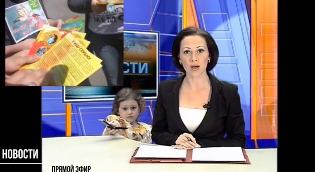 Meeleolukas video: laps toob otse-eetris emmele telefoni ja ütleb, et sms tuli