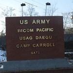 Lõuna-Koreas nakatus koroonaviirusse USA sõjaväelane