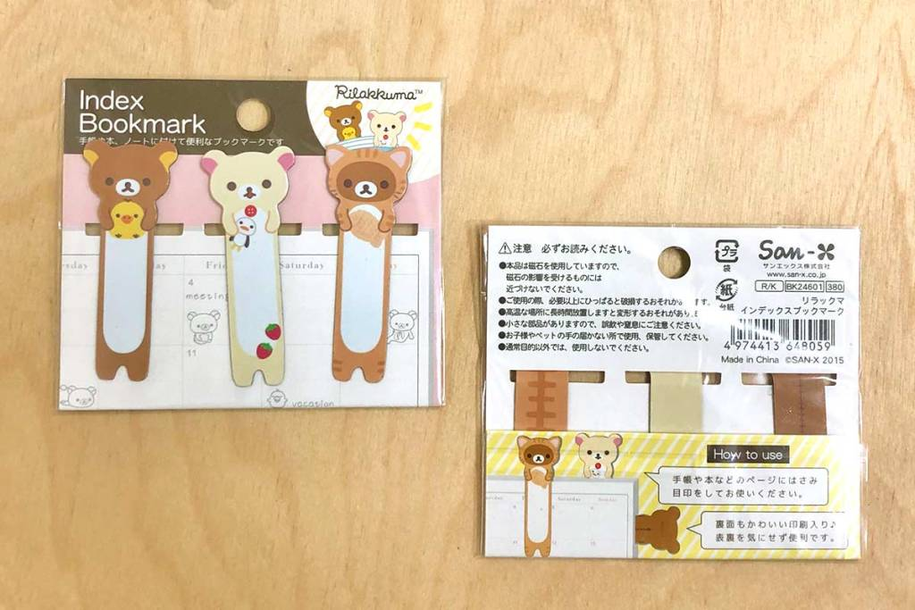 客製化造型磁鐵書籤外包裝-誼源國際