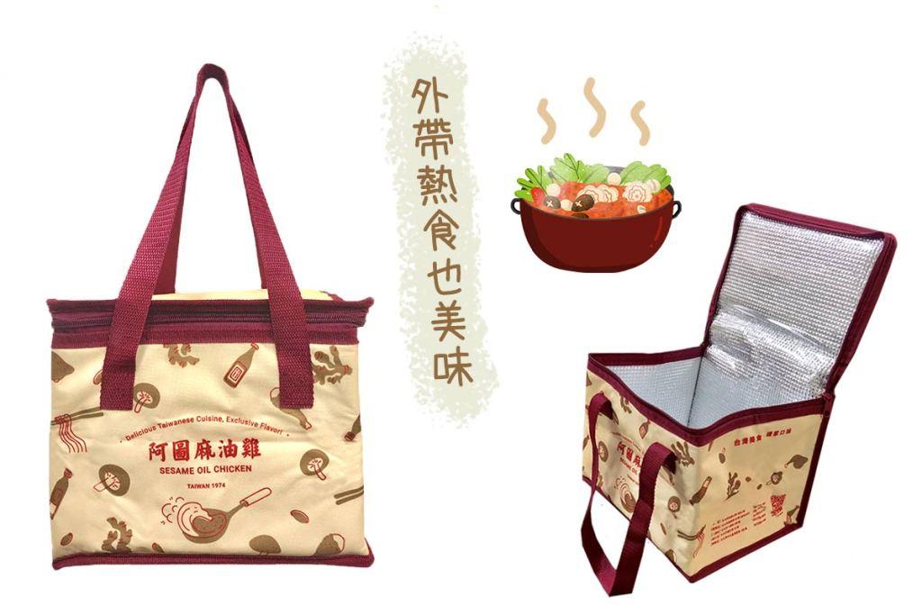 保冷袋效果-外帶保溫保冷-誼源國際