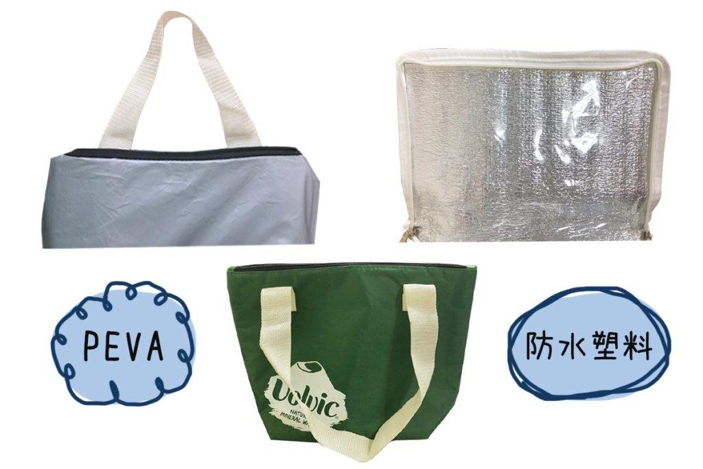 保冷袋保溫-內層材質-誼源國際