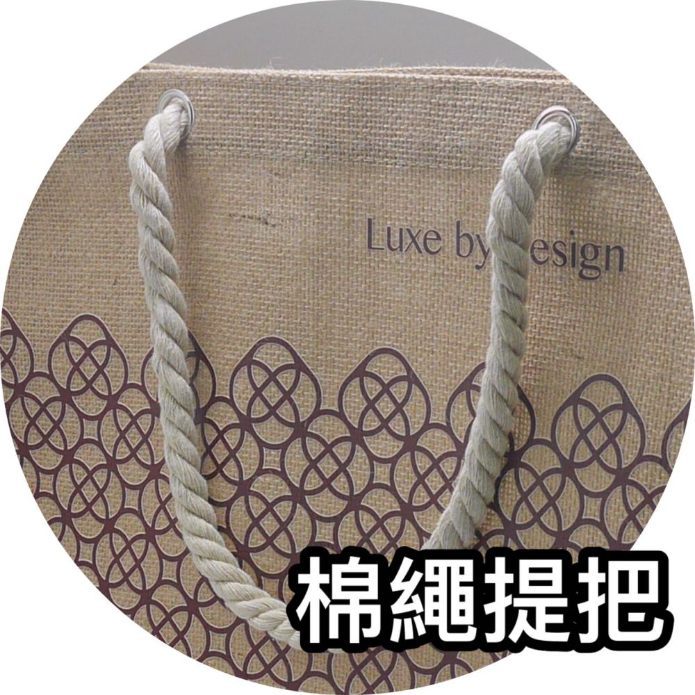 麻布袋客製棉繩提把