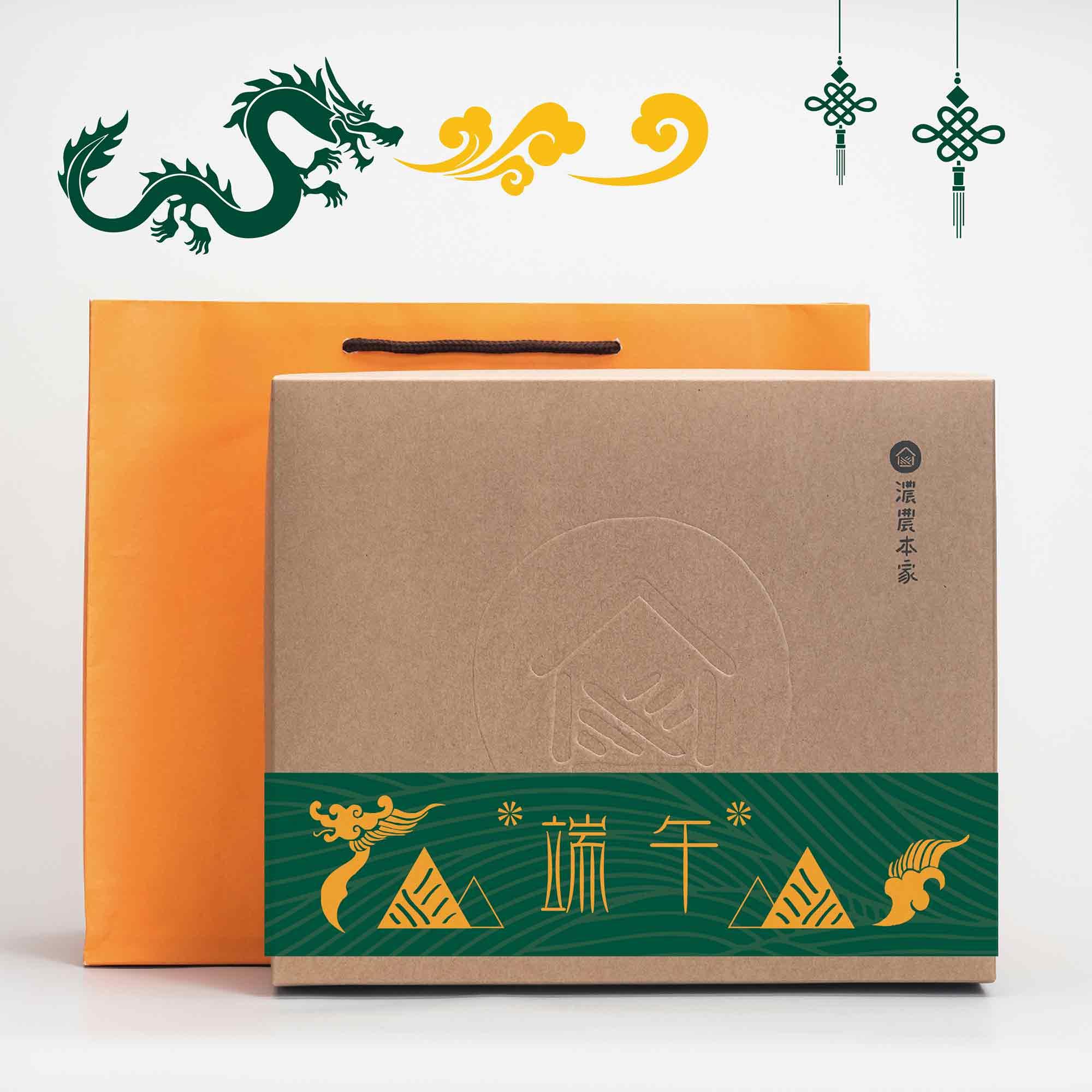 尾牙禮品推薦-養身禮盒