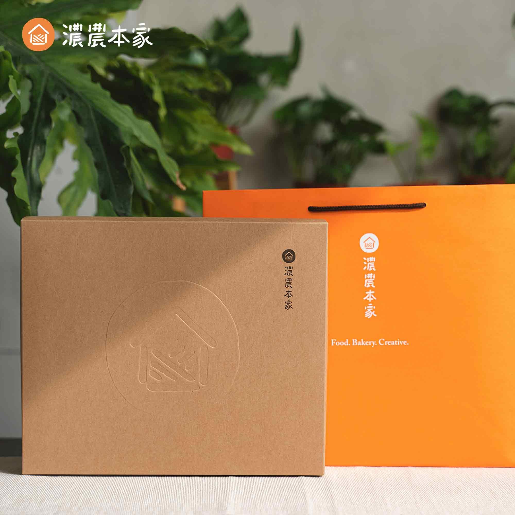 畢業禮物教師禮盒