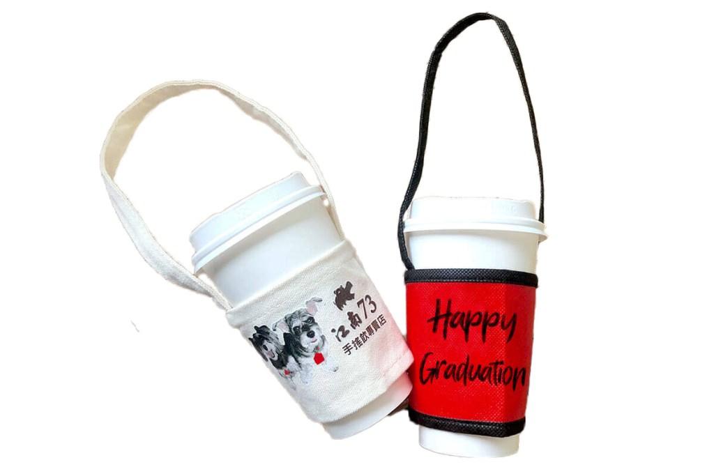 學校週年紀念品推薦三 : 飲料提袋|誼源國際