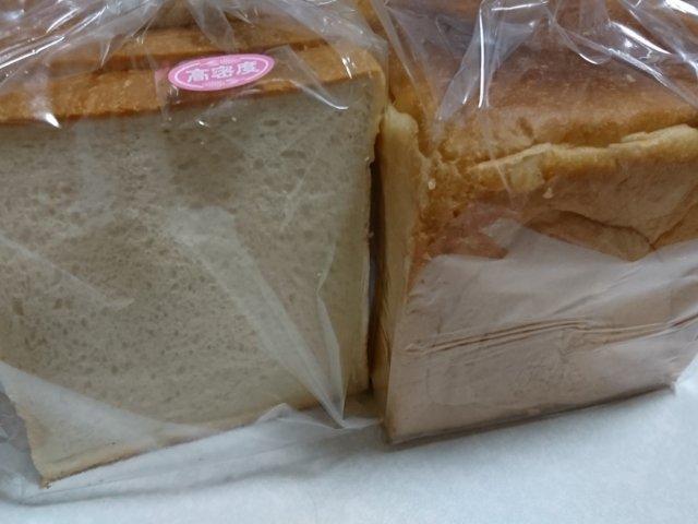 一本堂高知店:食パン2