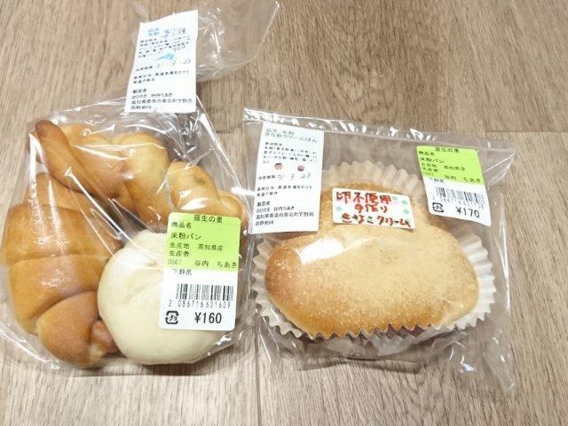 道の駅美良布:パン