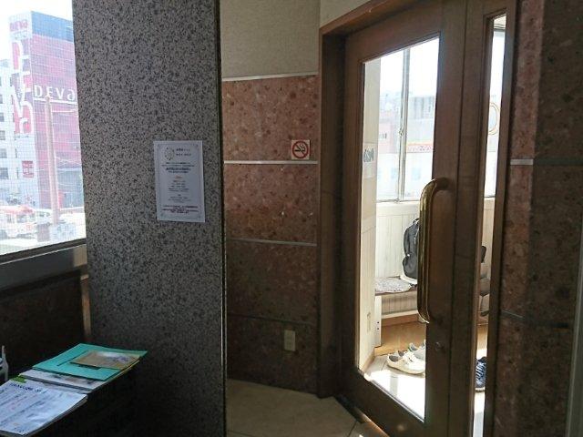高知の保護猫カフェモコモコの入り口