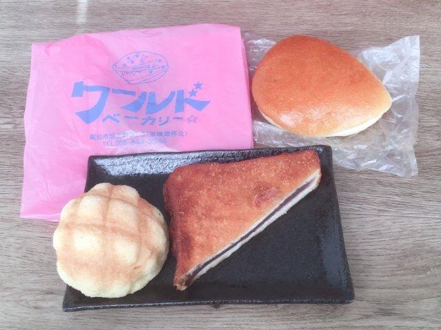 ワールドベーカリーのパン