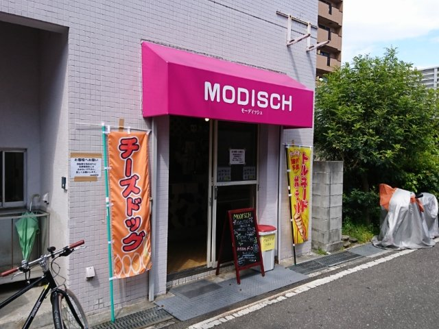 高知駅近くでチーズハットグを食べられるお店モーディッシュ