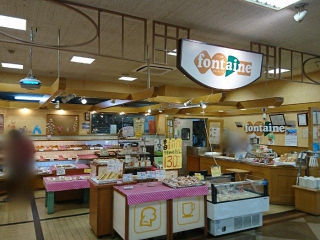 南国市のパン屋さんフォンティーヌ