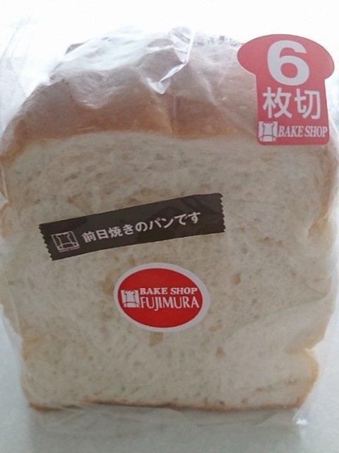 購入した食パン