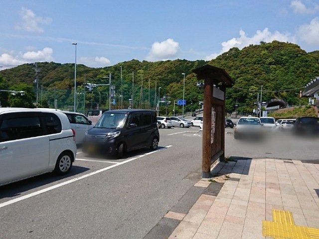 道の駅かわうその里すさき駐車場