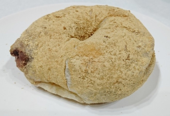 きなこ餅あんベーグル