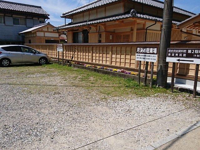 安芸城跡の駐車場