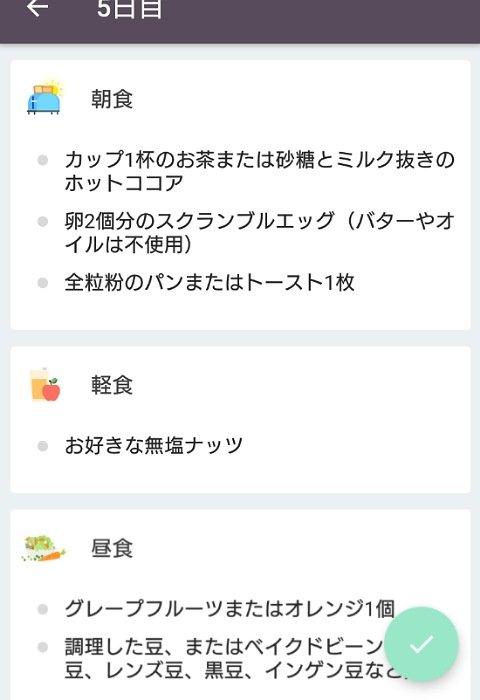 フィットネスアプリ10