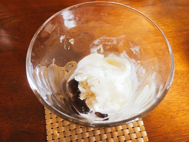ターメリック高知の黒糖タピオカアイス