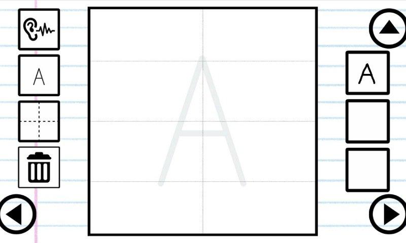 アルファベットかこうよ!アプリ:なぞり書き練習画面