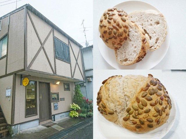 高知県四万十市にあるドイツパン専門店「ブロート屋」