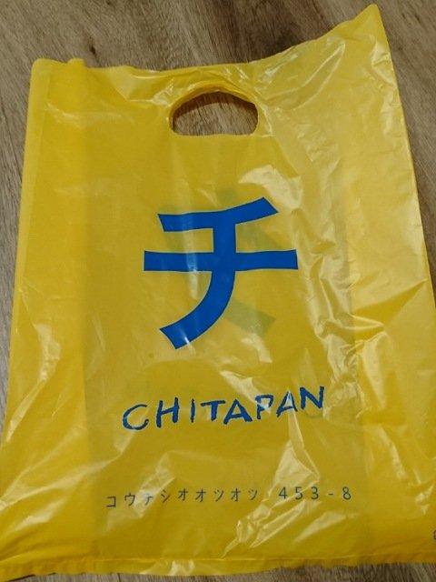 チタパン2