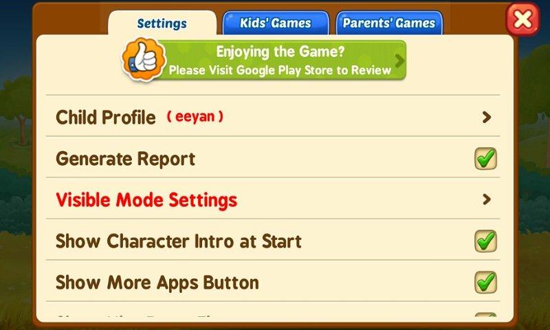 アルファベット学習ABC Kidsアプリ:設定1