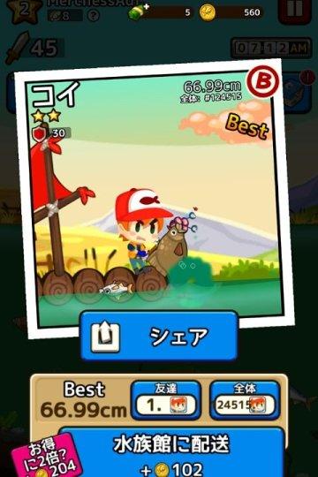 フィッシングブレイクのゲーム画面