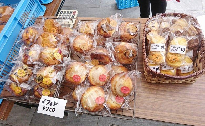 手作り工房はらっぱ:マフィンや焼き菓子の種類