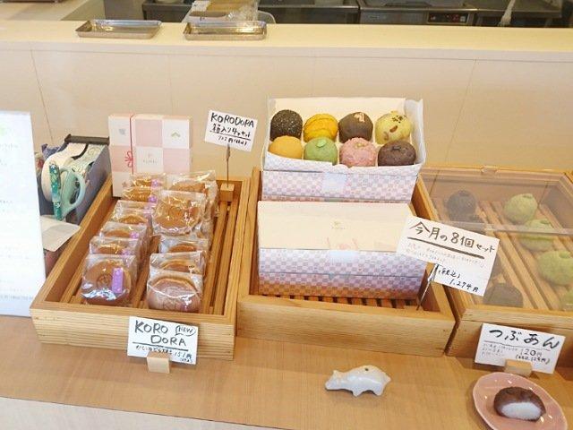 かしこ(Kashio):どら焼きやプレゼント用ボックス