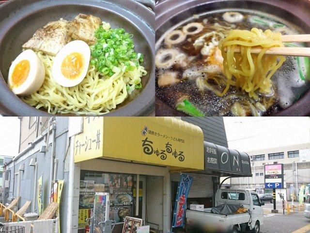 【ちゅるちゅる】高知市の鍋焼きラーメン専門店でランチを堪能!