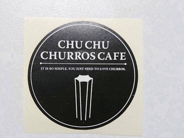 チュチュチュロスカフェ:シール
