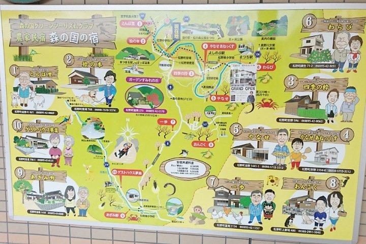 おさかな館:周辺の地図