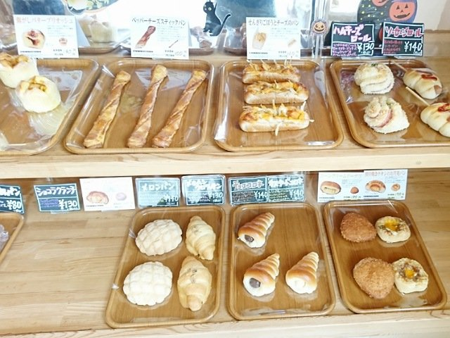パン工房ランベリー:パンが並ぶ2