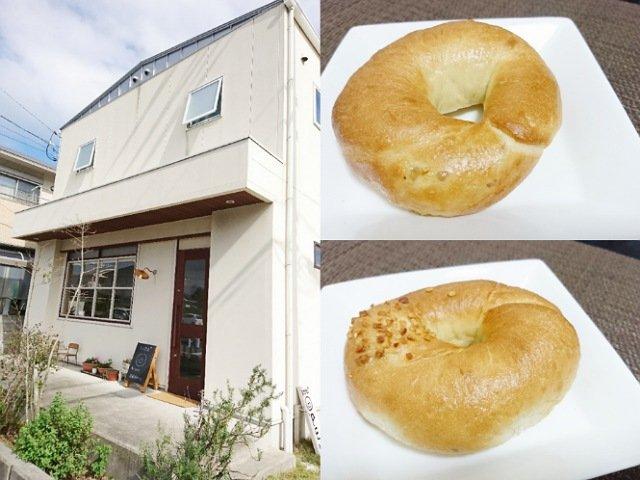 コナプラス(Kona+)でベーグルを買う-松茂町のパン屋さん